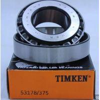 SKF NTN FAG Timken 14125A Spherical Roller Bearing