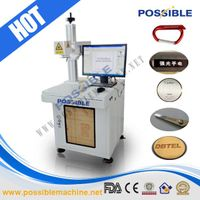 Hot selling fiber laser marking machine 20w 30w for surgical instruments/medical instruments