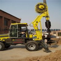 Wheel Mounted Rotary Drilling Rig