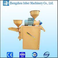 Rice mill machine | grain crusher