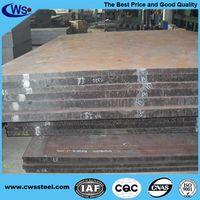 1.2311 Plastic Mould Steel thumbnail image