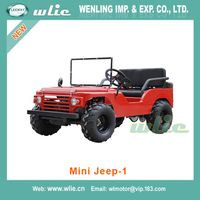 Mini Willys Jeep(50cc, 70cc, 110cc, 125cc, 150cc)