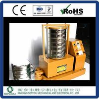 Gold supplier SENYOUGold supplier SENYOU lab screen machine