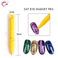 MAGNETISM MAGICAL PLASTIC PEN FOR CAT EYE UV GEL POLISH