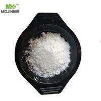 China supplier Factory price Phenylalanine L-Phenylalanine cas 63-91-2 thumbnail image