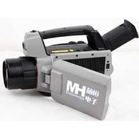 Portable HD infrared camera MH700