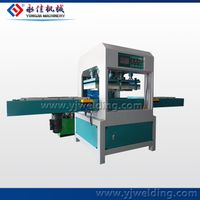 Baby cart seat cushion making machine , seat cushion/mat making machine
