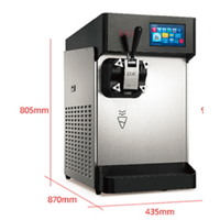 DUK high quality countertop single flavor ice cream machine soft serve