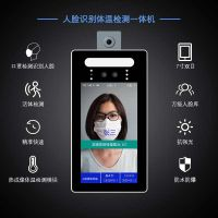 Face recognition body temperature detector