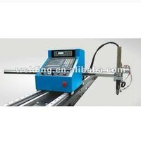 ZNC-1250 portable cnc plasma/flame cutting machine