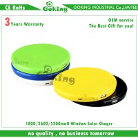 1800mAh Window Stickers Solar Charger thumbnail image