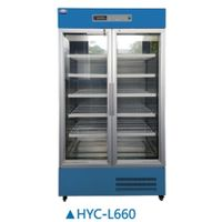 2018 glass door 2~8 degree 660L upright pharmacy refrigerator