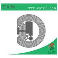 HF self-adhesive RFID label inlay