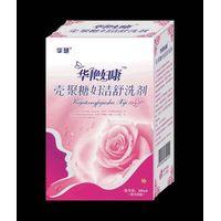 Chitosan Fujie lotion