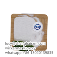 China Reliable Supplier Tetramisole HCl 5086-74-8 High Purity Raw Materials thumbnail image