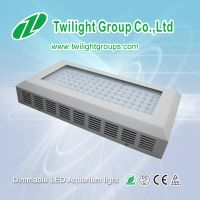 Infrared light growing plants 120w High Power LED plant grow light
