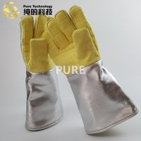 1000 degree radiation protection gloves on metal casting