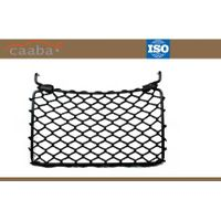 Car Cargo Trunk Luggage Storage Net