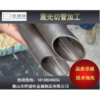 iron tube with Metal Tube Cutting Laser/CNC Laser Cutter thumbnail image