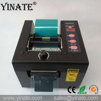 Factory Direct Sales Gsc-80 Electric Tape Dispenser for Ultra Tapes Automatic Packing Tape Machine thumbnail image