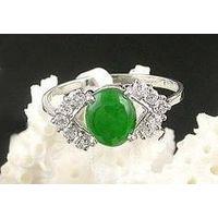 Natural Jade Ring 00053587 thumbnail image