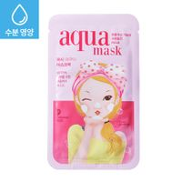 FASCY Aqua Mask ( BUBBLE Tina )