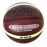 Molten GW5 basketball size5 basketball for kid thumbnail image