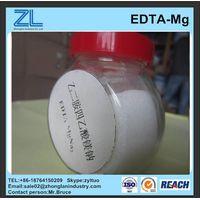 EDTA MgNa2