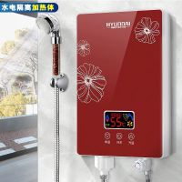 Instant electric water heater Electric household quick-heating small bathroom without water storage