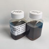 XP107 Synthetic Magnesium Sulfonate TBN400 as Detergent for Lubricant Oil