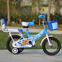"18"" Children Bicycle for 5 to 9 Years Old"