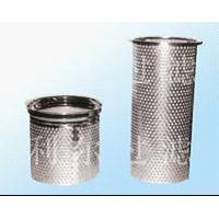 Sintered Mesh With Perforated Metal thumbnail image