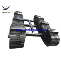 35 ton Mobile crusher crawler steel track undercarriage with rubber pads thumbnail image