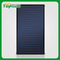 solar hot water heater 200L