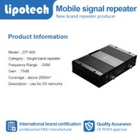 For long distance single bang mobile signal booster GSM 900Mhz