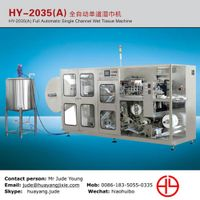 HY-2035A Full-auto wet tissue machine (5-30 sheet/pack)