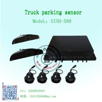 Better sensitivity truck parking sensor with waterproof