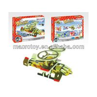 foam toy blocks EVA helicopter 4pcs