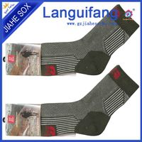 sports socks suppliers/seamless cotton ankle striped sports socks thumbnail image