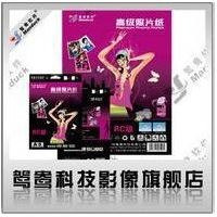 New RC Glossy Waterproof Photo Paper A5 A6 thumbnail image