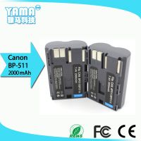 manufacturers directly sell Digital Camera Battery for Canon Bp-511/Bp-511A Bp 511 512 OEM thumbnail image