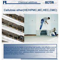 Hydroxypropyl methyl cellulose hpmc for industrial grade thumbnail image