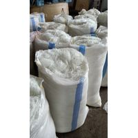 POLYESTER WASTE: tirecord form & filament yarn form