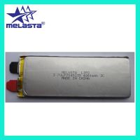 Lithium Polymer Battery 3.7V 4800mAh LP7045135