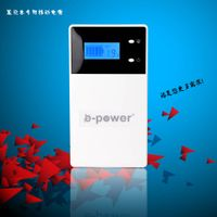 hot saleslaptop power bank 20000mah Portable mobile power bank supply for mobile phones, iphone, ipa thumbnail image