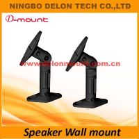 universal sound speaker wall mount bracket stand holder support
