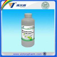fishandshrimppond Disinfectant