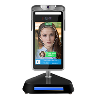 Column 8-inch face recognition, temperature measurement and access control machine thumbnail image