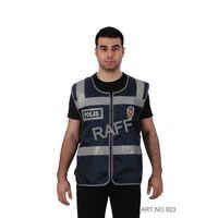 Police Vest / Gilet de Police