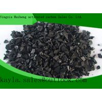 Gold extraction high hardness coconut shell activated carbon price thumbnail image